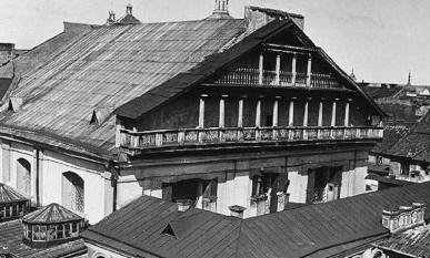 Didžioji Vilniaus sinagoga